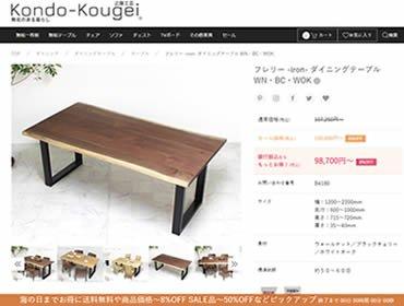 画像:STEP2:商品の詳細を確認してください。